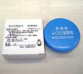 華 軟膏 ヨシダ 単 亜鉛